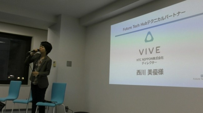 HTC NIPPON株式会社 西川美優氏