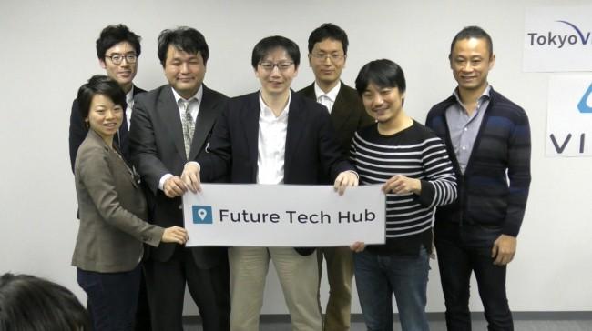 Future Tech Hub