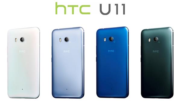 「LINK」と接続可能なHTCのフラッグシップモデル「HTC U11」