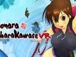 umiharakawaseVR-eye