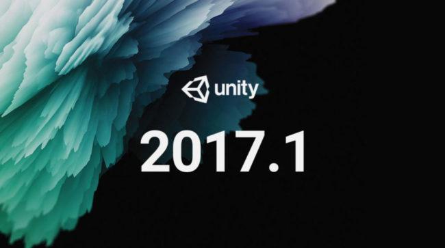 unity20171