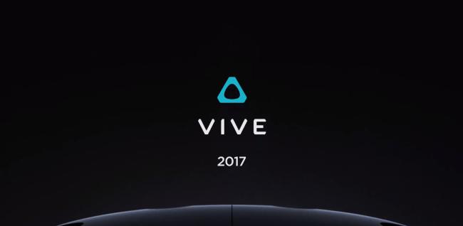 vive-2017