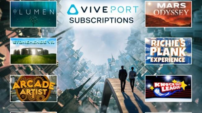 Viveのサブスクリプションプラン