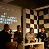 日本VR市場の活性化を図る「VR Business conference Vol.1~非ゲームVRの今と未来~」レポート