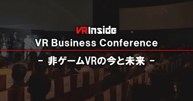 VR Business conference