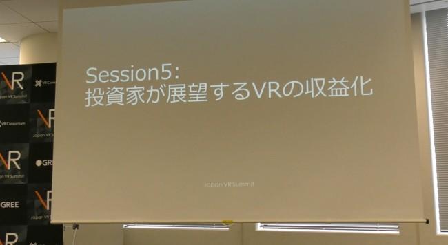 vrs_sec01-07