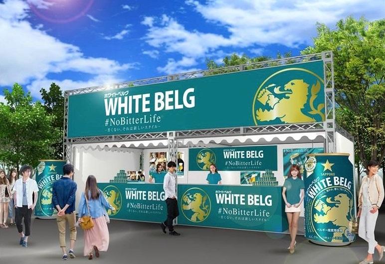 VRイベント,Whitebelg-fes,イメージ