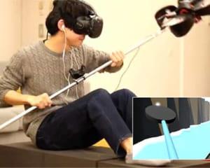 VRに応用可能!持ち運びができる高出力のロッド状触覚デバイスを東大が開発