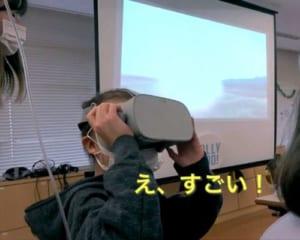 VR旅行で子ども達が笑顔に!病院内の学校で「ボーンスマイル・プロジェクト」実施!