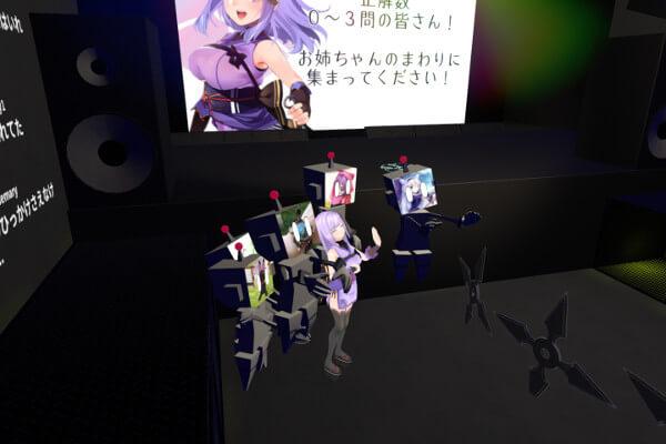朝ノ瑠璃VRライブ4~7問正解者