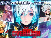 韓国YJM GAMESのVRアクション『OVERTURN』DMM.com にて配信開始