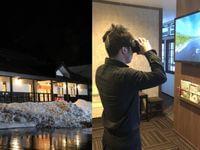 LandSkipが寿都町と観光VRを発信へ