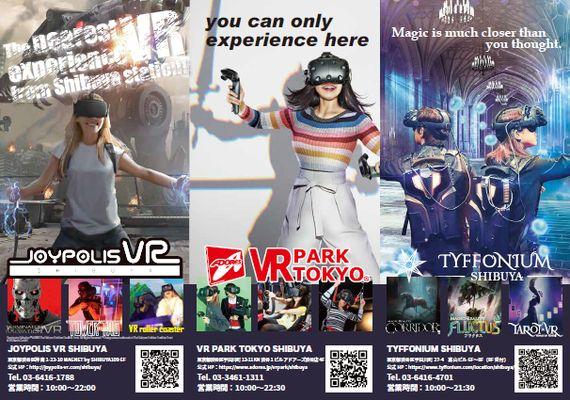 渋谷をVRの聖地に!渋谷のVR3施設が共同プロモーション「VR CITY SHIBUYA」を実施!