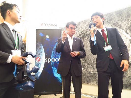 世界40ヶ国の大臣たちがVRで宇宙体験!G20会合でYspace社が宇宙VRを出展