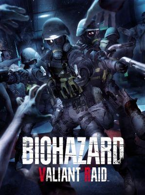あの名作がVRアーケードで登場!池袋のVRコーナーに「BIOHAZARD VALIANT RAID」導入