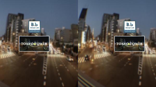 VRコンテンツ視聴・瞳孔間キャリブレーションソフトウエア発表