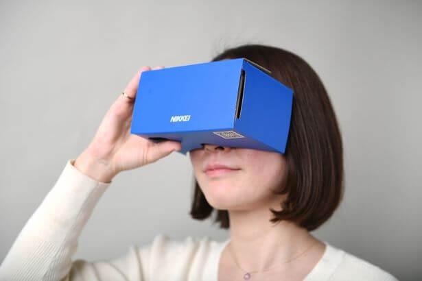 オンラインサービス利用者向けに日経電子版VRゴーグルプレゼントキャンペーンを開始