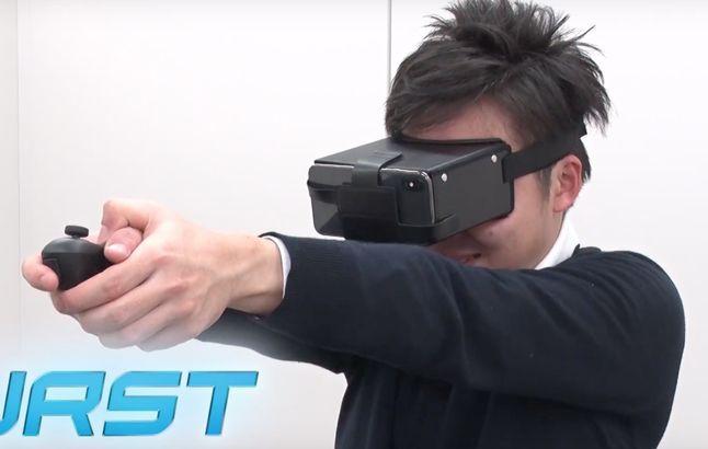 AR/VRコントローラー開発環境 「ヴルームSDK」無料配信サイトが開設へ