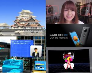 VRニュースイッキ見!【後編】「VR動画を高画質で!『Insta360 ONE X』登場!」など注目記事を振り返り!!