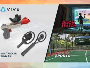 VIVE Trackerのイメージ画像