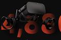 oculusセール画像