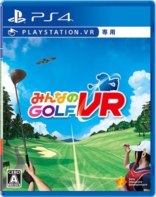 みんなのゴルフVRパッケージ画像