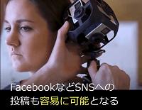 VR動画用クラウドプラットフォームを提供するPixvana、計2000万ドルを資金調達