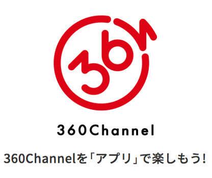 360ChannelのVRアプリ