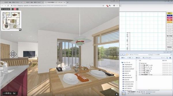 VRニュースイッキ見3DCADが簡単操作でVRに