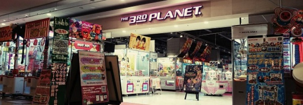 THE 3RD PLANET横浜本店の入り口