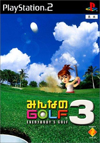 みんなのゴルフ3