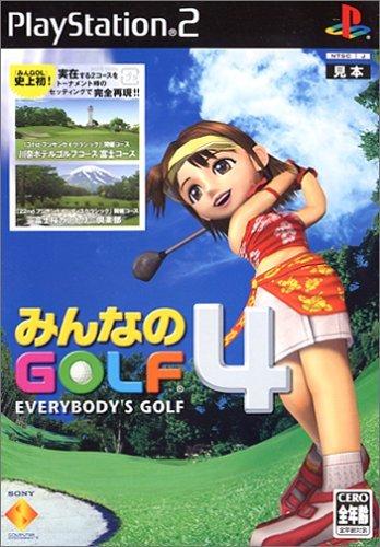 みんなのゴルフ4