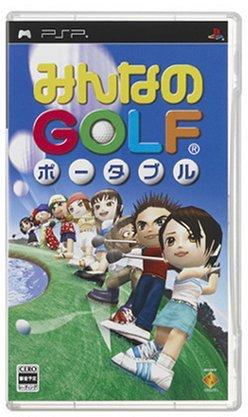 みんなのゴルフポータブル