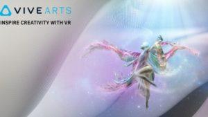 HTCの「VIVE ARTS」