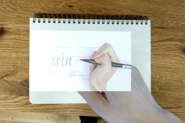 ニュースイッキ見のアート教育で活用できるARアプリ