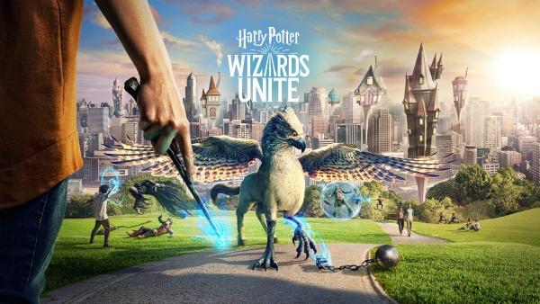 ハリー・ポッター:魔法同盟の画像