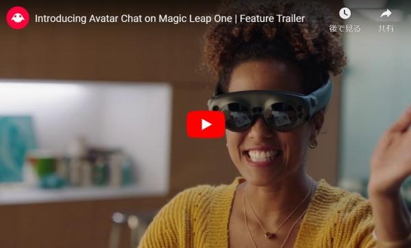 Avatar Chat