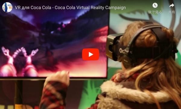 【VR】サンタクロースのそりを体験するVR動画