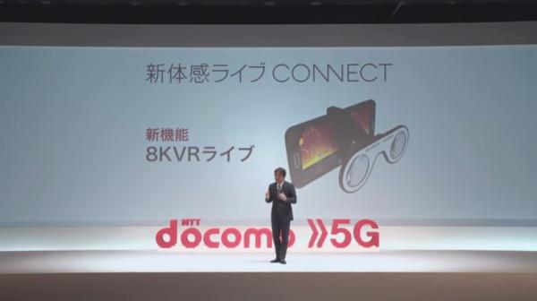 8KVRライブ配信のほかVR/ARソリューションが多数