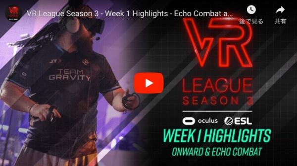 Echo Combatのプレイ動画