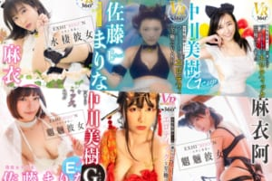 """アートとSEXYは両立する!VRグラビアシリーズ「EXHI""""BIJO""""N -エキシ美女ン- 」の新作がDMMに登場!"""