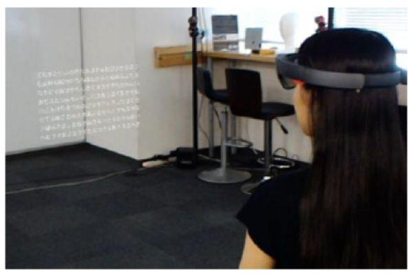 AR環境での文字情報負荷を検証