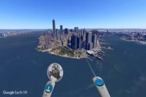 HTCVIVE用おすすめゲームGoogle_Earth_VR