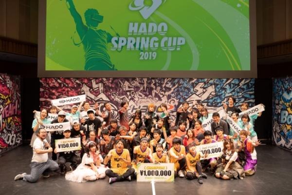 2019年に行われたHADOスプリングカップの画像