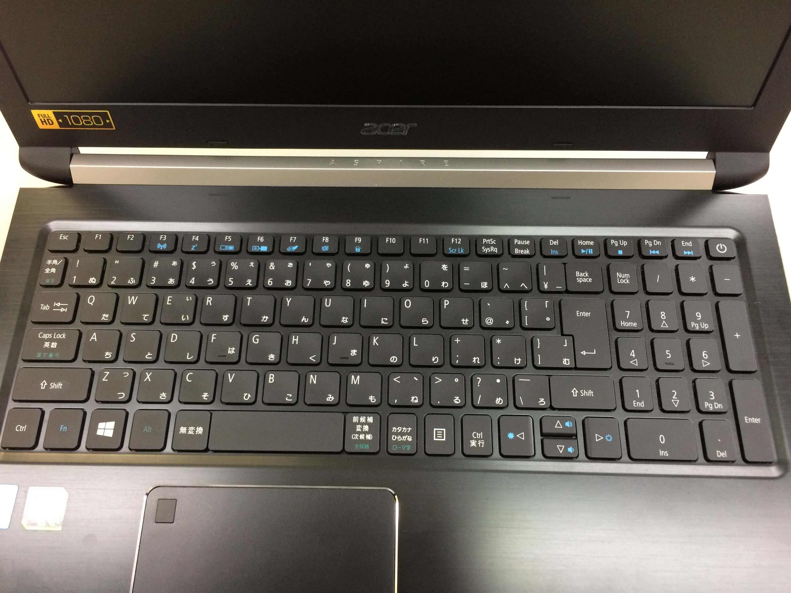 「Acer Aspire 7」キーボードアップ