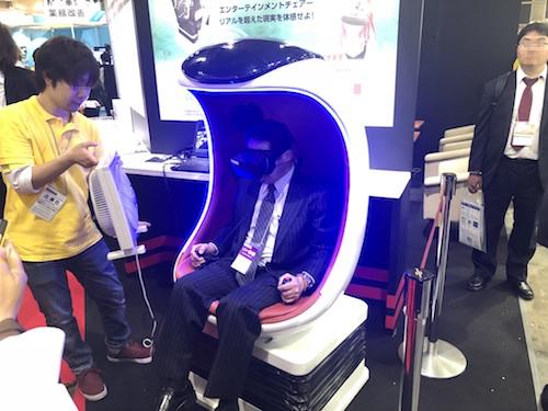 コンテンツ東京 VR+4D