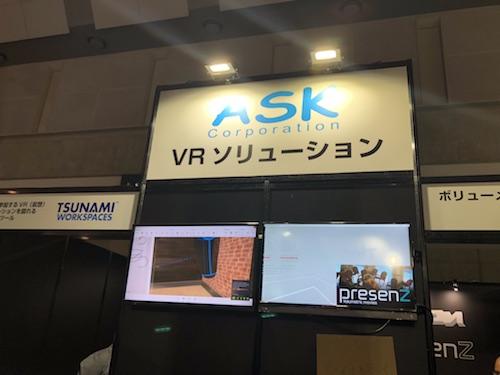 コンテンツ東京ASK Corporation