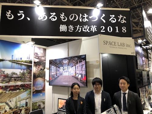 コンテンツ東京スペースラボ株式会社