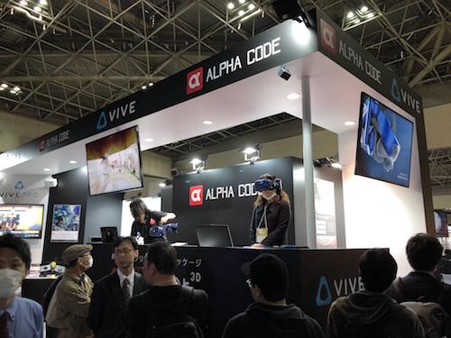 コンテンツ東京ALPHA CODE × HTC NIPPON