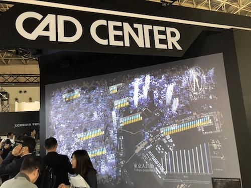 CAD CENTERの東京VR